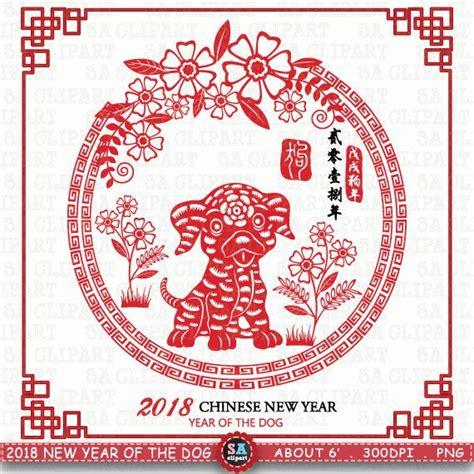 new year zodiac 2018 best 25 new year calendar ideas on
