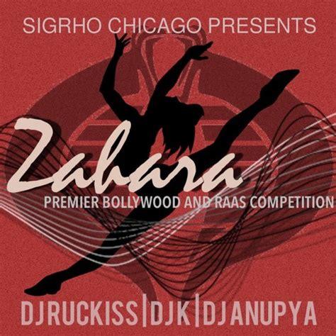 zahara ft dj zahara 2016 official mixtape ft dj k dj anupya by dj