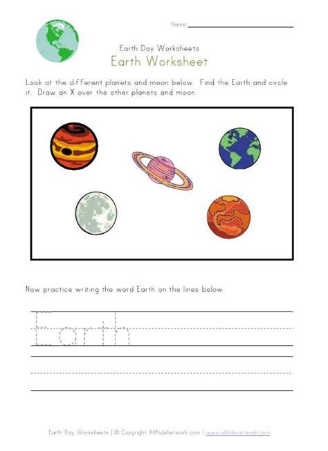 Worksheet On Earth by Earth Worksheet