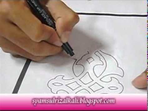 tutorial ornamen kaligrafi membuat ornamen pesantren kaligrafi alquran lemka naskah