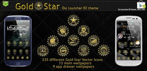 turbo launcher ex v1 8 apk android market hotfile gold go launcher ex theme v1 1 1 1 android