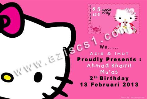 template undangan ulang tahun anak hello kitty desain undangan ultah balita tema hello kitty kumpulan