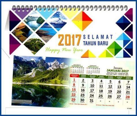 desain kalender 2 bulan desain kalender meja 2017 katalog ao terbaru siap diorder