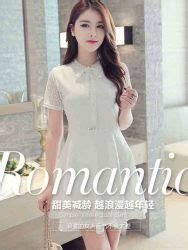 Dress Fashion Renda Bandana Pita 0 1 Tahun 1 toko baju wanita dress korea cantik dress pesta model terbaru