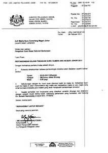 surat jemputan kajian tindakan