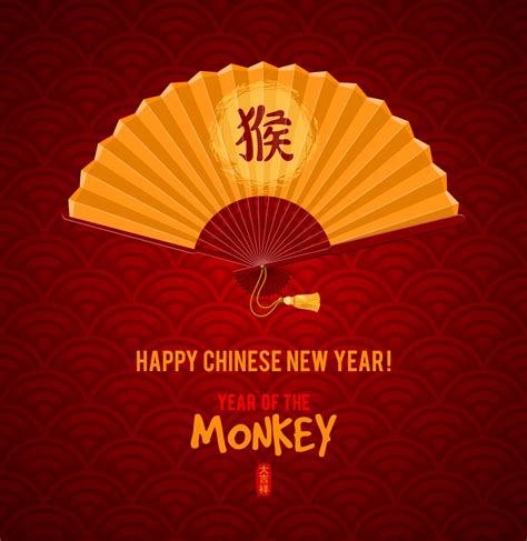 new year golden monkey golden fan with china 2016 monkey new year vector