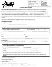 Equipment Lease Agreement Template by Equipment Lease Agreement In Word And Pdf Formats