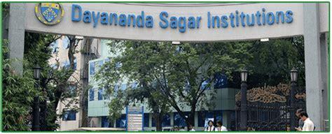 Dayananda Sagar College Mba Admission by Dayananda Sagar College Of Engineering Bangalore Dsce