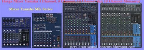 Harga Mixer Audio 4 Channel Yamaha harga mixer audio sound system untuk rental harga mixer