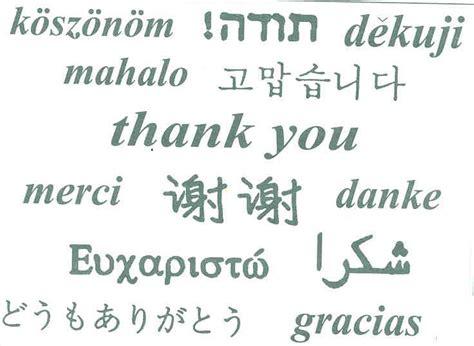 Ucapan Terima Kasih Siluet Isi 16 ucapan terima kasih thank you berbagai bahasa andikha