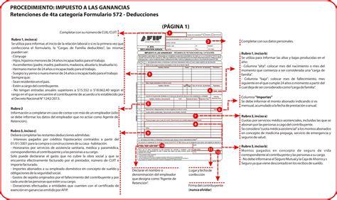 anses devolucion impuesto ganacias 2016 decreto impuesto a las ganacias 2016 afip decreto