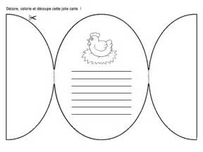 Easter Templates Cards Easter Card Templates By Tinycowboy Teaching Resources Tes