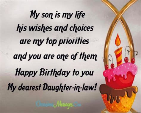 My Wish For You And Yes Happy Birthday Wishing Happy Birthday My Son Nicewishes Com