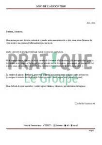 Modèle De Lettre D Invitation D Une Entreprise Exemple De Lettre Invitation Client