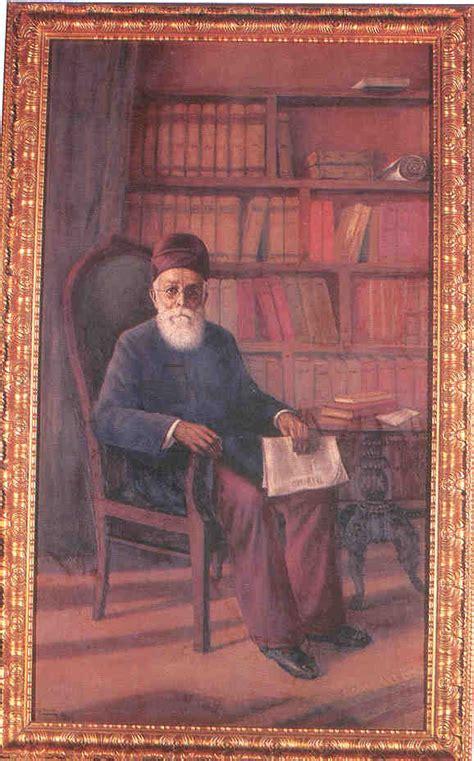 dadabhai naoroji biography in english leaders dadabhai naoroji biography