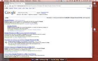 chrome mac google chrome for mac and linux dev preview