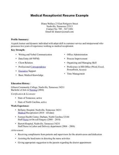 Resume For Receptionist At Doctors Office Here Are The Guidelines To Create A Receptionist Resume
