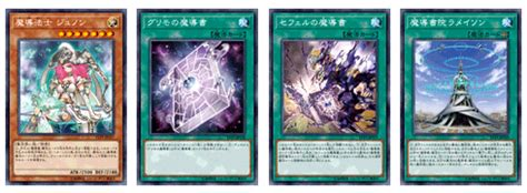 yugioh card zones template png links 遊戯王ocg デュエルモンスターズ link vrains pack