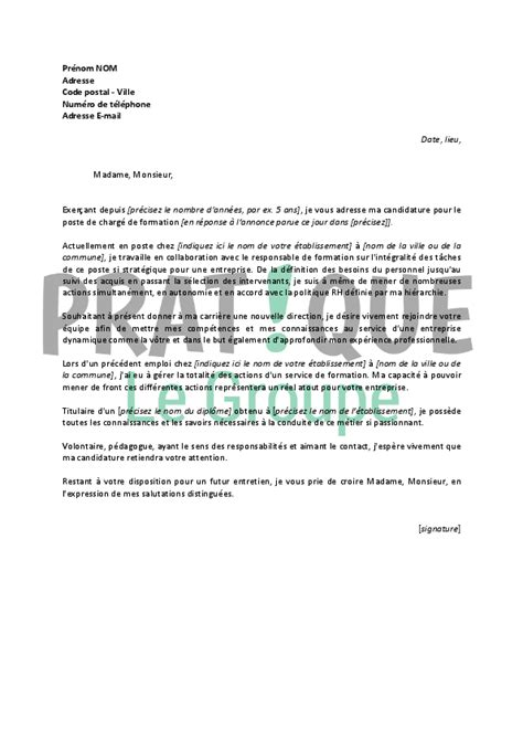 Lettre De Motivation De Maitre Nageur Format De Lettre De Motivation Search Results Calendar 2015