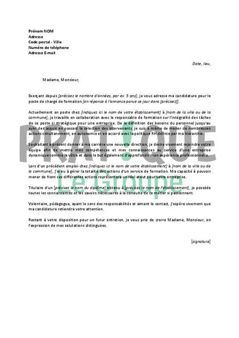 Lettre De Motivation De Formation Lettre De Motivation Pour Un Emploi De Charg 233 De Formation Confirm 233 Pratique Fr