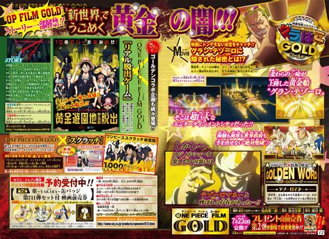 one piece film gold plot one piece film gold story information in jump onepiece