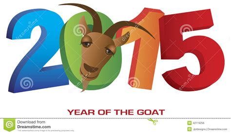 new year of the goat images felicita螢i v艫 colegii 蝓i profesorii cu ocazia s艫rb艫torilor