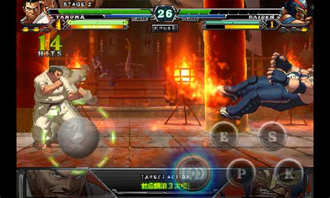 kof 13 apk android 133 the king of fighters
