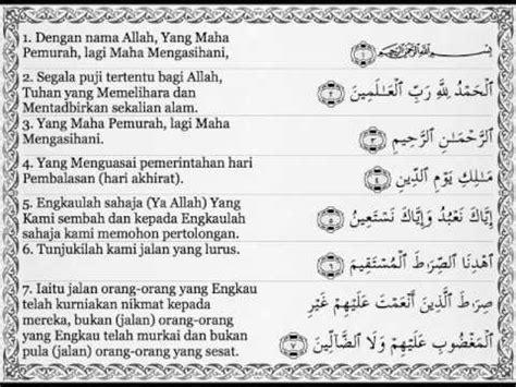Alquran Dan Terjemahan Al Ikhlas surah al fatihah dan terjemahan bahasa melayu 2016