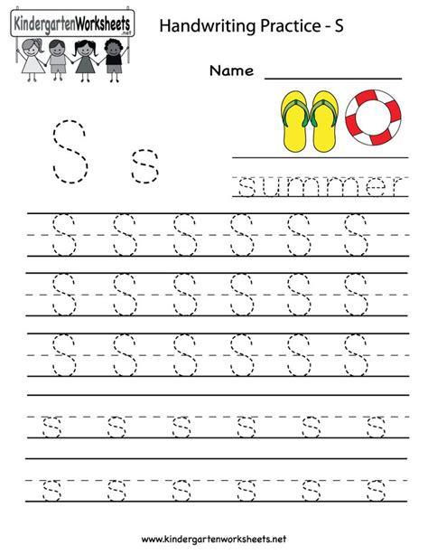 printable spanish alphabet quiz kindergarten letter s writing practice worksheet printable