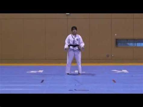 Youtube Taekwondo Pattern 2 | new taekwondo pattern no7 yoshiie youtube