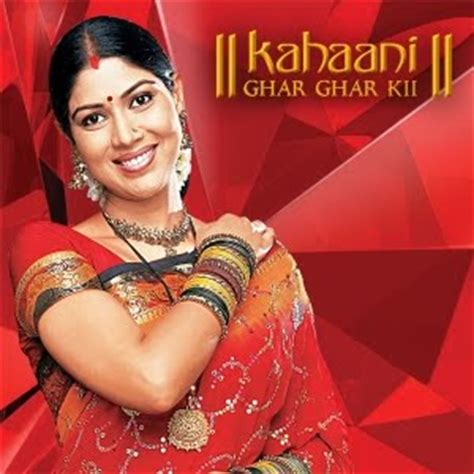 biography of movie ghar ghar ki kahani top 10 most popular saas bahu serials of all time on hindi