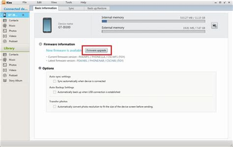 android phone reset software download how to upgrade firmware with samsung kies