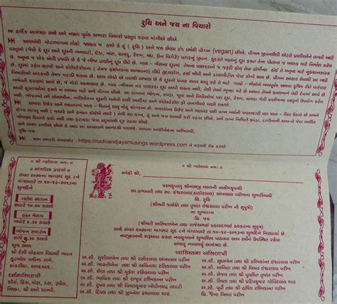 wedding cards quotes in gujarati wedding quotes for invitations in gujarati image quotes at hippoquotes