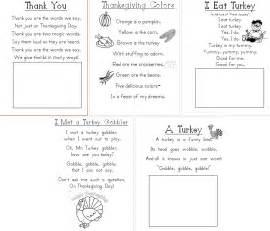 kindergarten thanksgiving poem aloha kindergarten poetry journals