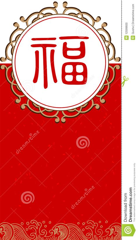 printable chinese new year banner chinese new year banner stock vector image of event
