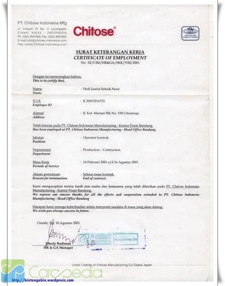 contoh surat pernyataan bekerja surat carapedia