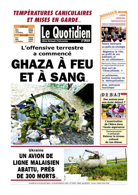 Grille Rémunération Vie by Quelques Liens Utiles