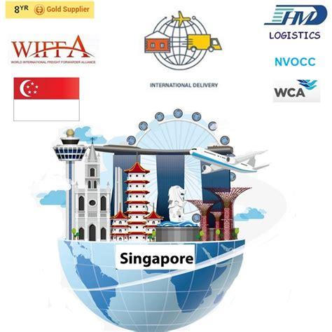 门到门送货服务从广东中国到新加坡的航空运费