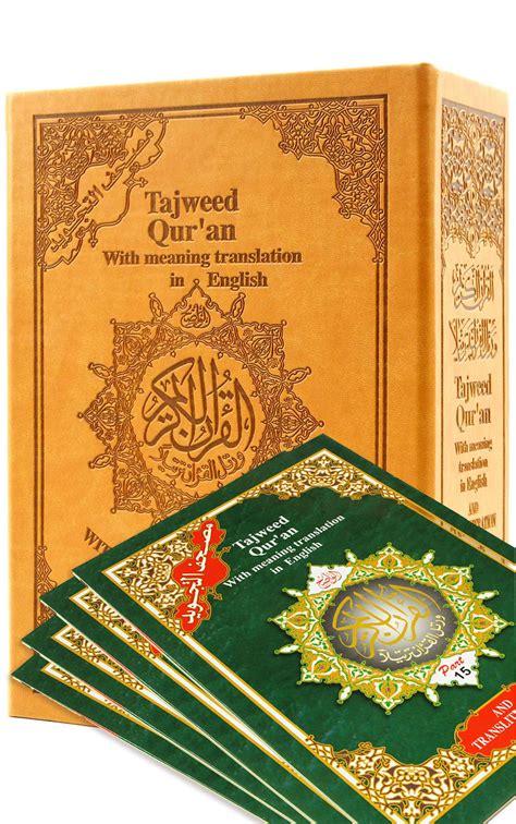 full version of quran in english tajweed quran with english translation transliteration