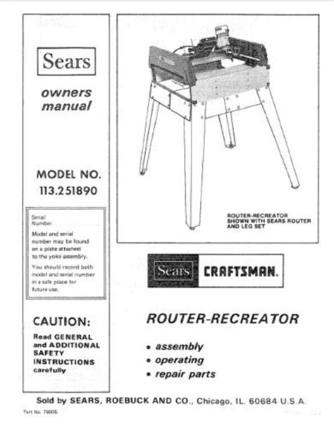 Sears Craftsman Router Recreator 113.251890 and 50 similar