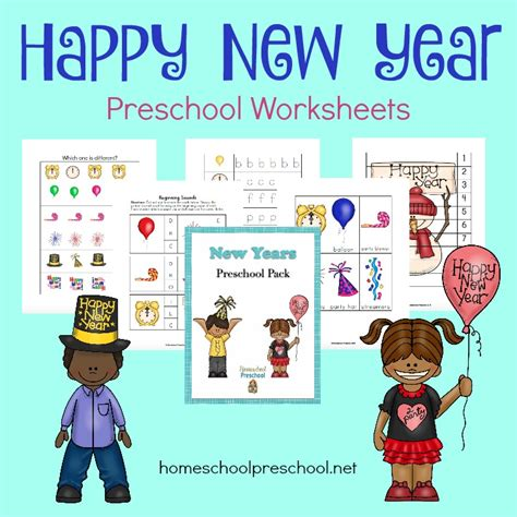 new year preschool free new year preschool printable pack money saving 174