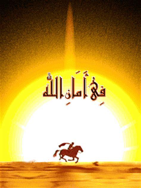 gambar animasi tema ramadhan islamwiki