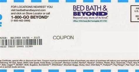 Bed Bath And Beyond Printable Coupon 2017