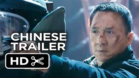 film chinese youtube police story chinese trailer 1 2013 jackie chan action