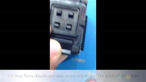 repair iphone 5s 6 6p error 9 21 40 4013 4014