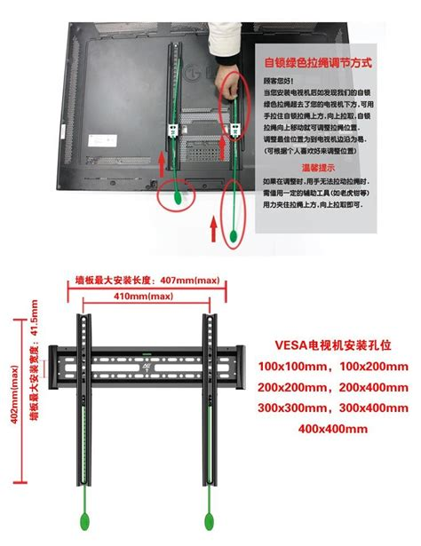 Termurah Hanger Tv Bracket 200 X 200 Vesa For 14 37 Inch Tv series universal tv mounts nbc2 f china manufacturer products