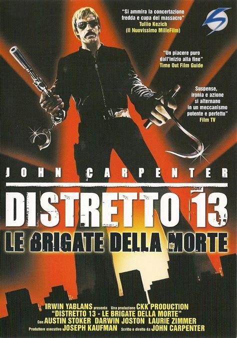 Distretto 13 Le Brigate Della Morte - distretto 13 le brigate della morte locandina e poster