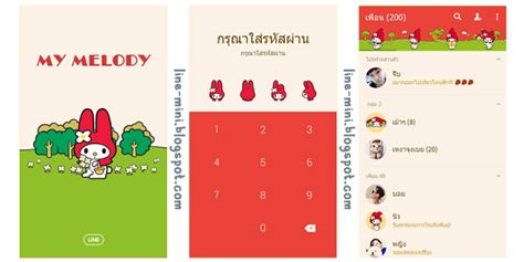 theme line pompompurin download theme line ฟร แอนดรอยด pc game thaizeed