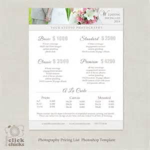 photography price list template wedding photography pricing list template 19