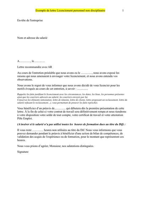 Modèles De Lettre De Licenciement Pour Insuffisance Professionnelle exemple de lettre de licenciement lettre de motivation 2018